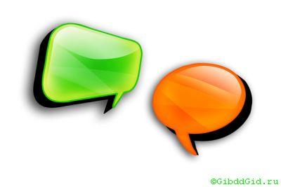 Устный договор купли-продажи автомобиля: разрешается ли, нужно ли присутствие продавца или заверение у нотариуса