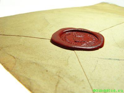 Пакет документов для регистрации автомобиля 2020