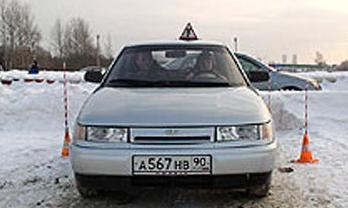 Памятка по получению водительских удостоверений