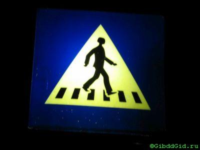 Правомерен ли штраф за непропуск пешехода, если автомобиль не мешает переходу