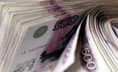 Штрафы ГИБДД — скидка 50% при оплате на 2020 год